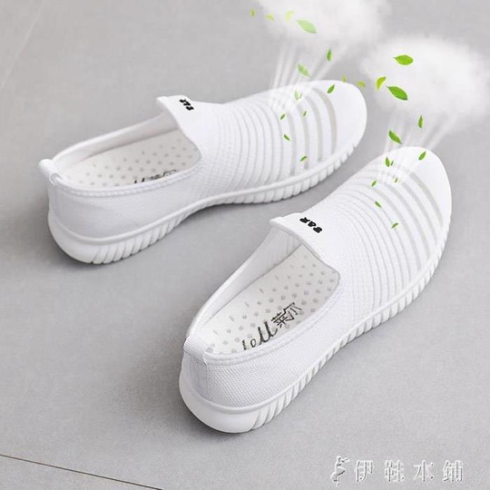 一腳蹬網鞋女新款輕便女鞋透氣網面百搭休閒鞋平底運動鞋