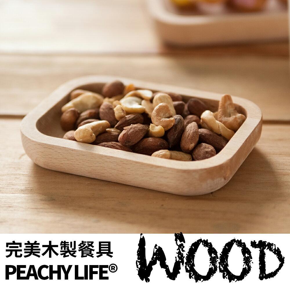 PEACHY LIFE無毒盤子 小  MIT 製 完美主義 餐具 木頭 廚房用品~V002