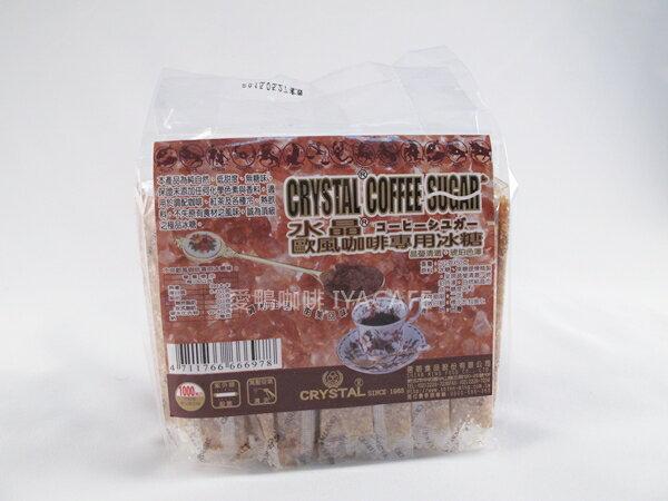 《愛鴨咖啡》咖啡專用 鑽石 紅冰糖 5g*50條 單次購買12包/箱,單價$130元