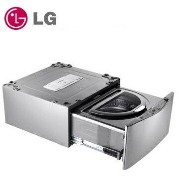 LG  MiniWash 迷你洗衣機 2.5公斤 WT-D250HV 星辰銀  /  WT-D250HW 冰磁白 0