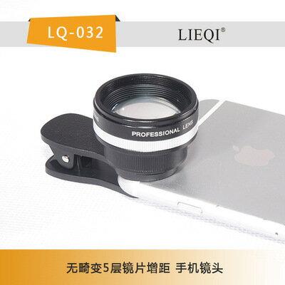LIEQI LQ-032 無畸變五層鏡片 2X增距 手機鏡頭 萊卡相機風格 手機鏡頭 廣角鏡頭 【預購商品】