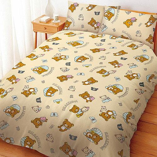 【享夢城堡】拉拉熊 輕鬆過生活系列-單人床包組