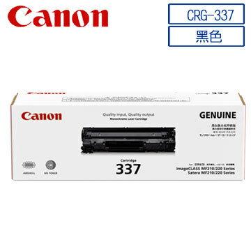 CanonCRG-337TONER2400張原廠碳粉匣【迪特軍】