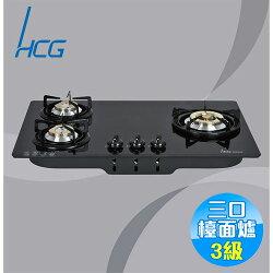 和成 HCG 檯面式三口瓦斯爐 GS333【雅光電器】