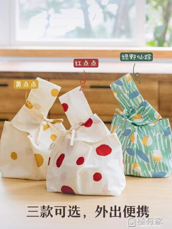 樹可飯盒袋手提包防水防油便當袋可愛大容量保溫袋上班帶飯的袋子 摩可美家