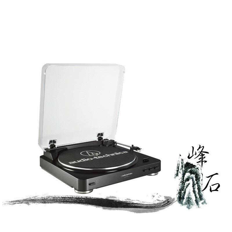 樂天限時促銷!平輸公司貨 日本鐵三角 AT-LP60  全自動立體聲黑膠唱盤