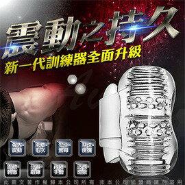 情趣用品 AV男優培訓專用 延時震動鍛鍊神器 透明軟膠自慰器 陰莖訓練器