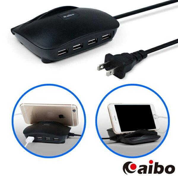 aibo充電支架二合一4孔USB充電器手機架手機支架變壓器延長線電源供應器USB充電器充電頭