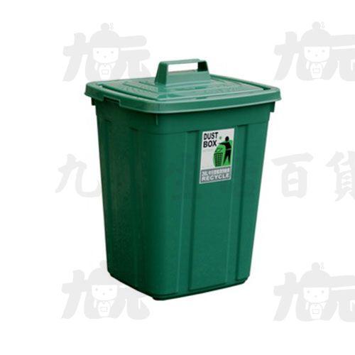 【九元生活百貨】聯府CS-26中方型資源回收筒-26L垃圾桶CS26