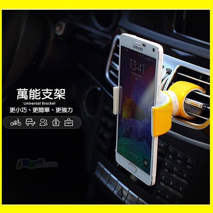 機車 自行車腳踏車支架 汽車用多功能手機車架 IPhone6S iPhone7 plus i6+ i6s 5S HTC 816 820 626 826 830 728 M10 M9/M9+ E9/E9+ A9 X9 ME Z3+ Z5P XA XZ XP Note5 Note4 Note3 S6 S7 edge plus A5 A7 E7 A8 J7 ZenFone2 ZeNFone3 G3 G4 G5 V20 R9S/R9 plus P9【翔盛】