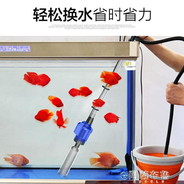 火爆夯貨~魚缸換水器 森森魚缸換水器洗沙器吸魚糞便電動抽水魚缸清理清潔工具自動清洗