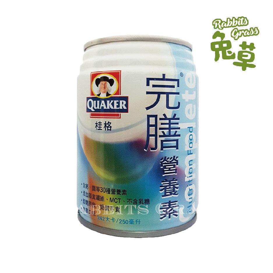 桂格 完膳營養素 香草 250ml*1入 桂格完膳護營養素 均衡營養配方