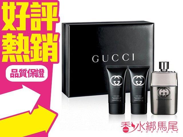 Gucci Guilty pour Homme 罪愛 男性淡香水 禮盒 (淡香水+鬍後乳 +沐浴精)?香水綁馬尾?