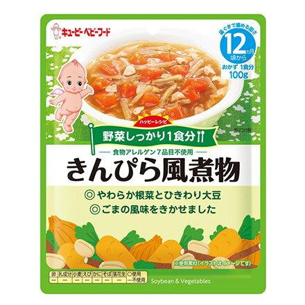 綠動會 Kewpie VA~2 隨行包~日式金平煮蔬菜~悅兒園婦幼 館~