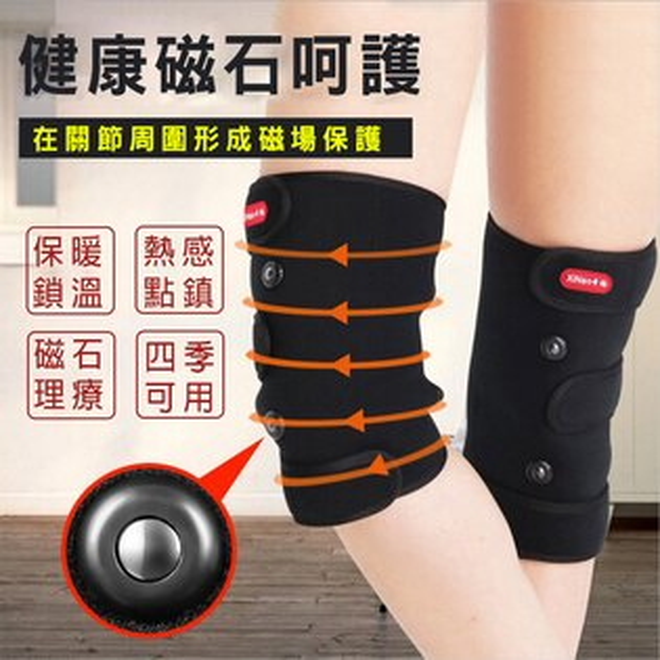 糖衣子輕鬆購【BA0154】(一對)自動發熱磁石四季通用護膝保暖膝蓋關節男女護腿護膝