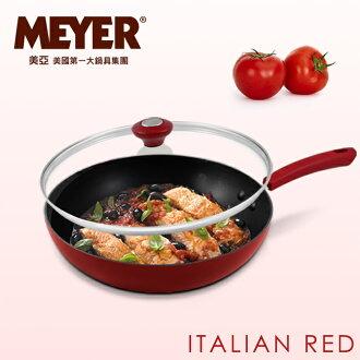 【MEYER】美國美亞義大利紅耐磨不沾單柄炒鍋30CM(含蓋)(12851_30)