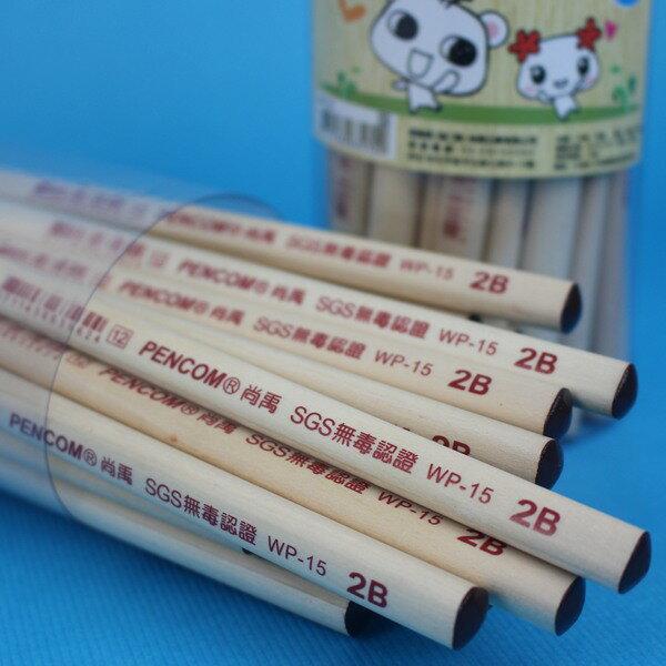 尚禹2B 原木大三角鉛筆 WP-15 / 一筒36支入 { 促12 }  學齡前兒童專用大三角鉛筆~SGS無毒認證~ 3