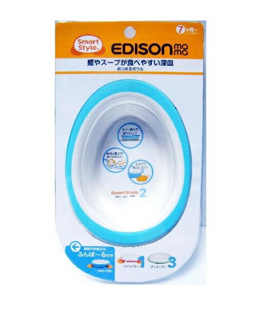 愛迪生【Edison】寶寶學習餐盤-附固定腳-(2色) 0