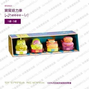 【淘氣寶寶】美國B.Toys感統玩具-Wheeeeels!!寶寶迴力車卡通汽車玩具