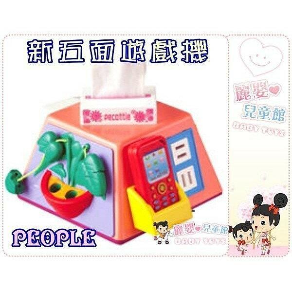 麗嬰兒童玩具館~日本People專櫃安全玩具-五面遊戲機-公司貨 0