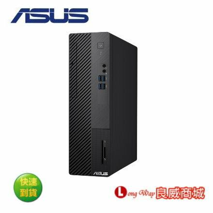 ASUS 華碩 D500SA-510400042R 主流超值桌上型電腦 i5-10400/8G/256G SSD/WIN10Pro  ▲好禮加碼送▼