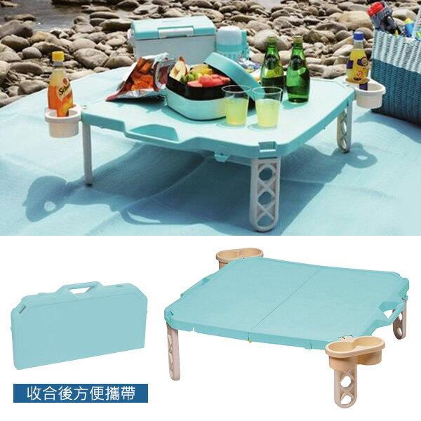 預購4/25到貨【日本鹿牌】日製CielCiel日式摺疊野餐桌(天空藍)