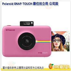 送GOLLA芬蘭相機包G1152市值499元 寶麗萊 Polaroid SNAP TOUCH 數位拍立得 粉紅色 國祥公司貨 觸控 拍立得 相印機 數位相機 手機雙向傳輸