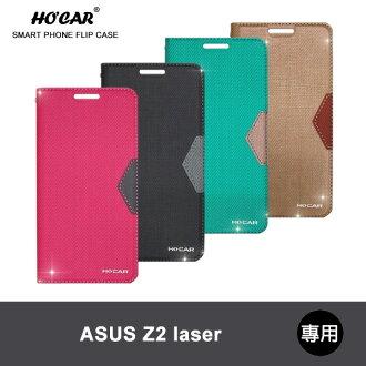 E&J【018059】HOCAR 華碩 Z2 laser 6吋 無印風隱磁皮套 6入(四色);手機殼/手機套/保護套