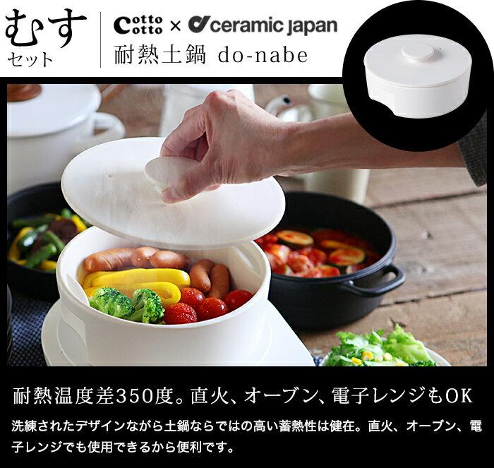 日本ecomo cotto cotto  /  無印風格電磁爐 +鍋子組合。共3款   /  AIM-IH101-SET。日本必買 日本樂天代購(17380) /  件件含運 2