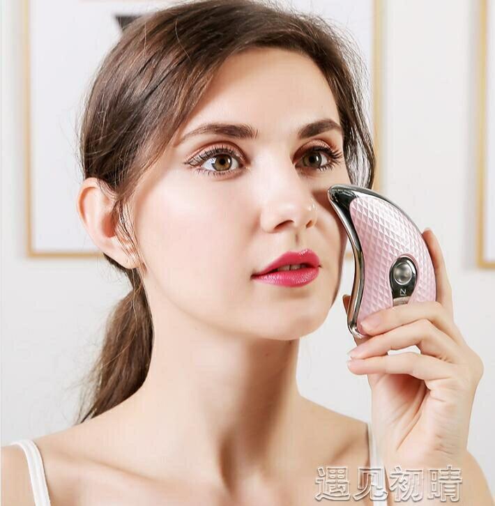 現貨 美容儀神器臉部按摩器提拉緊致面部去法令紋頸紋導入儀美容儀器家用 【新年禮物】