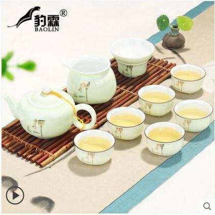 龍泉青瓷功夫茶具套裝家用簡約現代泡茶杯茶壺景德鎮茶藝客廳【99購物節】