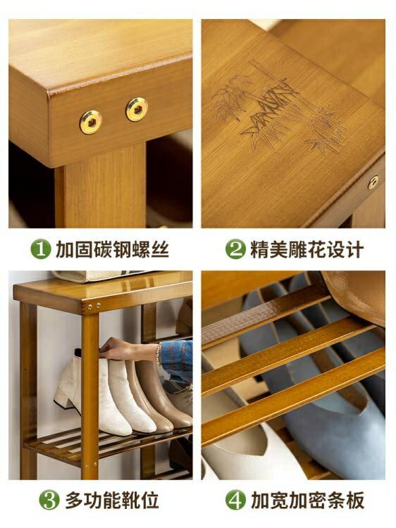 鞋架簡易窄門口置物架實木家用小型放鞋子收納神器經濟型鞋櫃【99購物節】