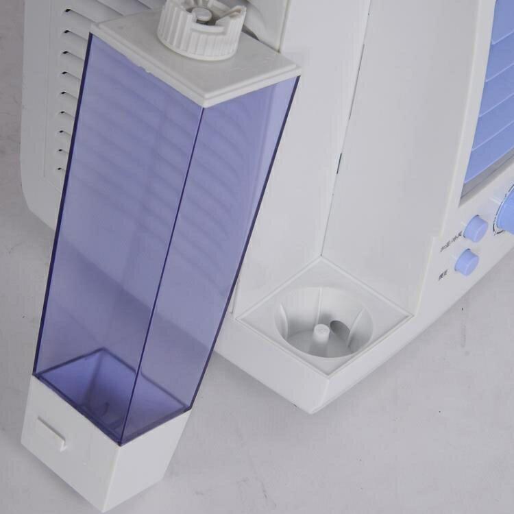 水冷扇 奧克斯冷風扇 空調扇單冷FLS-L15A小空調 制冷迷你冷氣機水冷空調【99購物節】 1