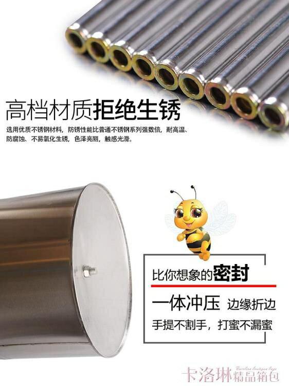 搖蜜機加厚不銹鋼小型家用打糖甩蜂蜜機取蜜桶分離機養蜂工具全套【99購物節】
