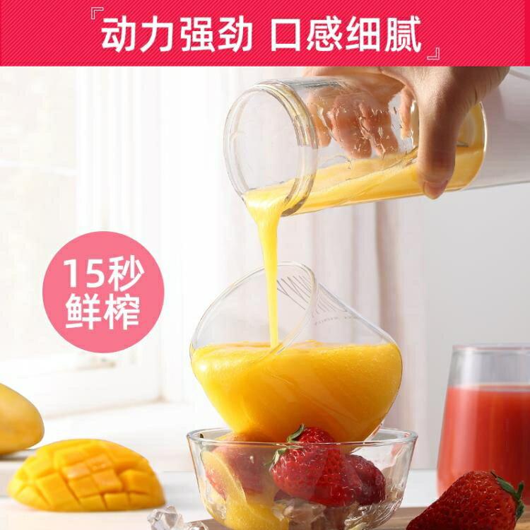 電動榨汁機 左道榨汁機 家用 水果小型便攜式多功能迷你炸果汁機全自動榨汁杯【99購物節】