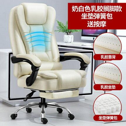 電腦椅 老板椅辦公椅按摩可躺書房宿舍轉椅電腦椅家用靠背旋轉升降座椅子【99購物節】