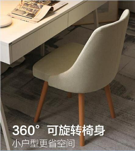電腦椅 椅子靠背學生學習電腦椅家用寫字書桌椅轉椅臥室舒適辦公簡約凳子【99購物節】