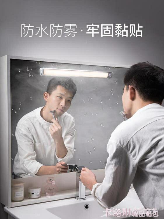 智慧LED鏡前燈充電式人體光雙感應化妝梳妝衛生間廁所無線免打孔【99購物節】