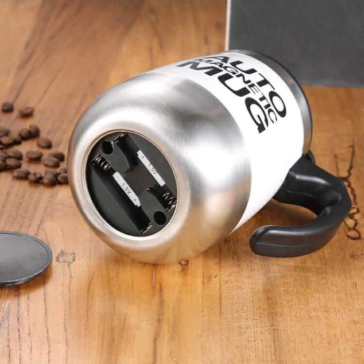 懶人全自動攪拌杯電動便攜網紅攪拌杯磁力不銹鋼創意咖啡杯子帶蓋【99購物節】