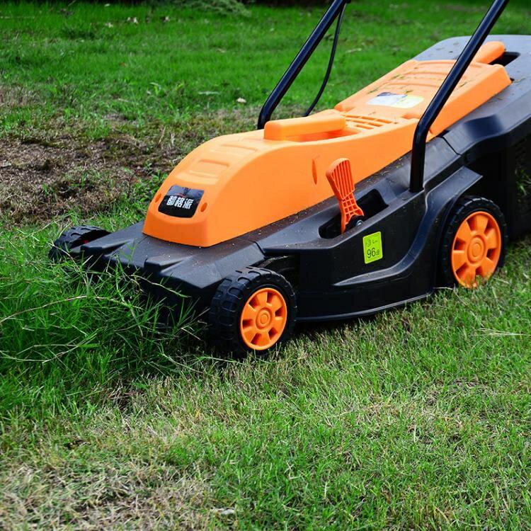 都格派手推式電動割草機小型家用除草機多功能打草機園林草坪修剪【99購物節】