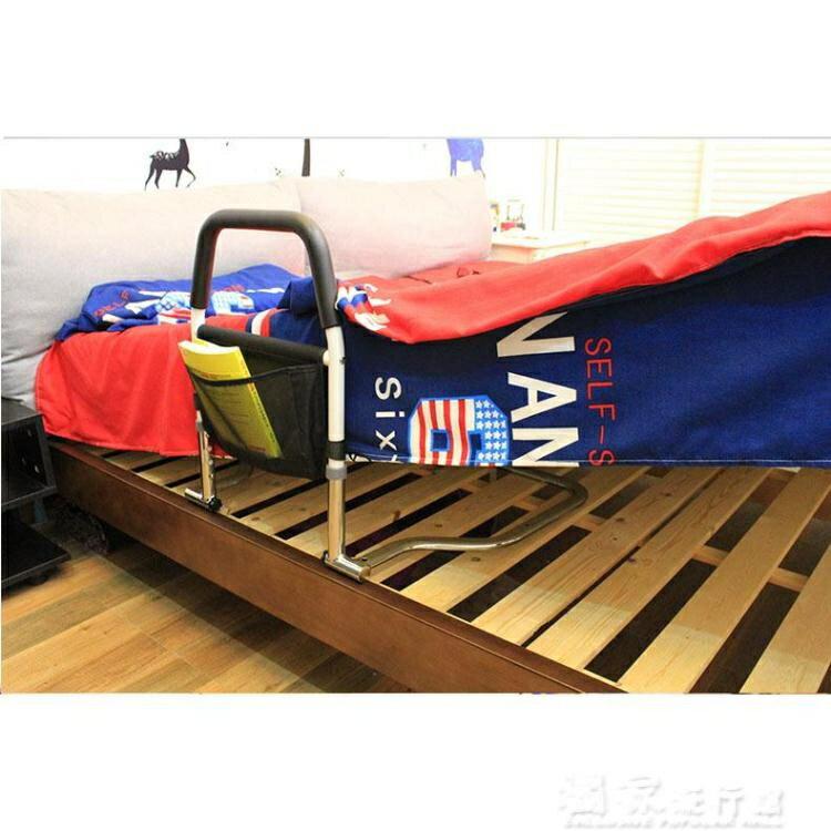 床邊護欄老年人床邊扶手護欄床上老人起身器輔助器材起床助力架可調高【99購物節】