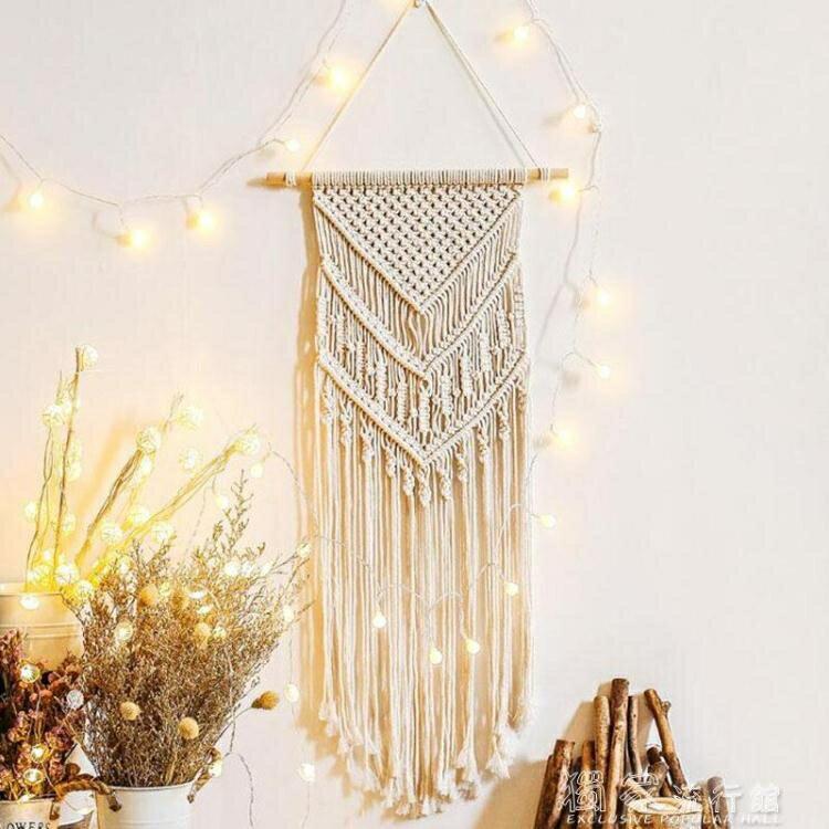 掛布波西米亞手工掛毯編織壁掛歐式客廳臥室裝飾家飾風格掛布背景墻布【99購物節】