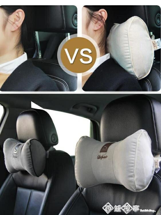 汽車頭枕護頸枕車用枕頭u型記憶棉夏季頸椎車載頸枕車內車座靠枕【99購物節】