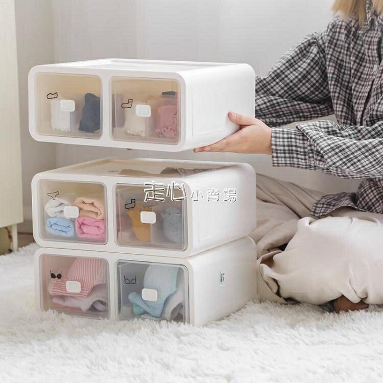 內衣收納簡約內衣收納盒可疊加抽屜式家用襪子整理文胸盒收納格【99購物節】