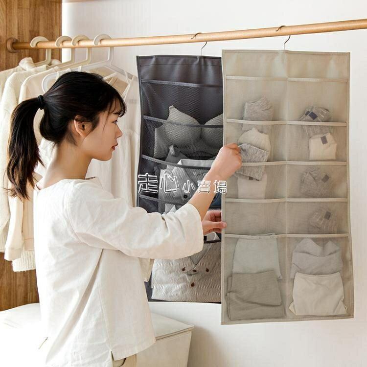 內衣收納衣櫃內衣襪子收納袋掛袋儲物袋牆掛式寢室衣櫥懸掛式收納神器布藝【99購物節】