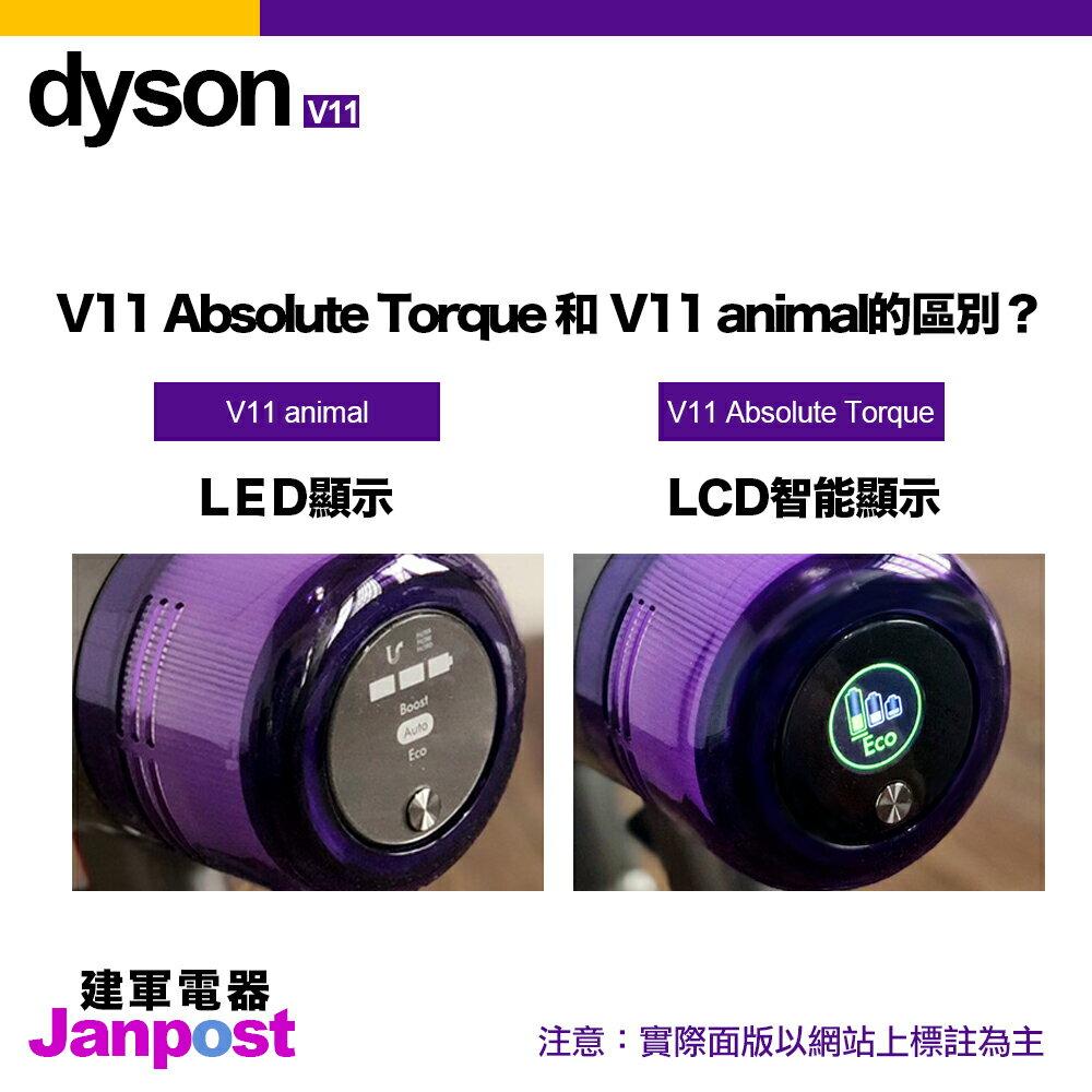 滿3000折300 [六月全館96折]Dyson 戴森 V11 SV15 Animal motorhead 電池快拆版 無線手持吸塵器 五吸頭組 兩年保固