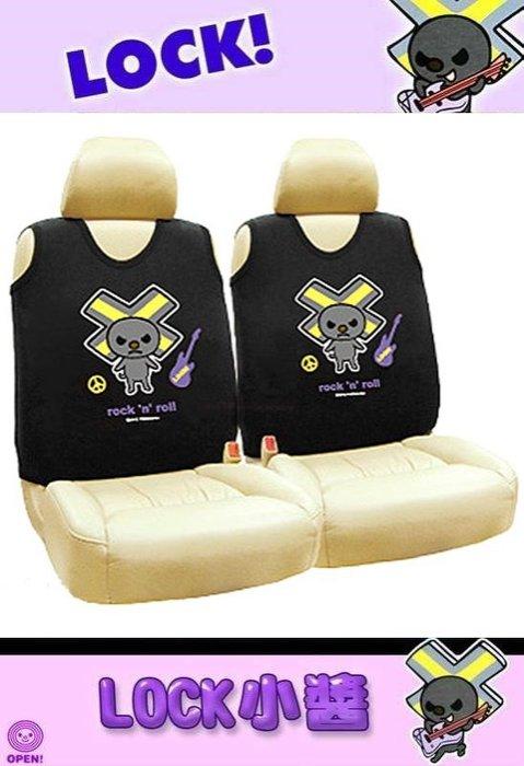 權世界@汽車用品 LOCK小醬 可愛系列汽車背心椅套 (2入) 黑色 LK-12008