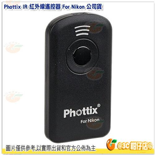 Phottix IR 紅外線遙控器 For Nikon 貨 8800 8400 D90 D