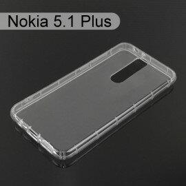 【ACEICE】氣墊空壓透明軟殼Nokia5.1Plus(5.8吋)