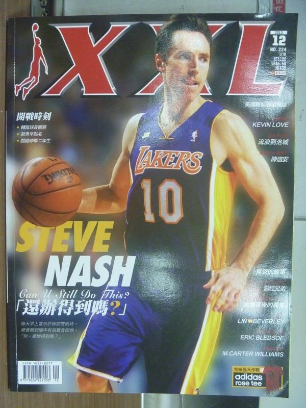 【書寶二手書T1/雜誌期刊_PGX】XXL_2013/12_第224期_Steve Nash還辦得到嗎?等